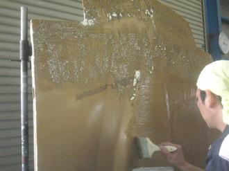 ナイトライダー  トランザム ボンネット板金塗装 前篇画像2